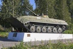 对军事行动的战士国际主义者和参加者的纪念碑在Belozersk沃洛格达州地区镇  免版税库存照片