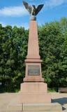 对军团Villastrada的战士的纪念碑在拉索日本战争关闭死了  Staraya Russa 库存图片