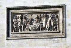 对凯旋门的特写镜头,巴黎,法国 库存图片