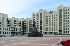 对列宁的在独立广场, M的纪念碑和香港礼宾府 免版税库存图片