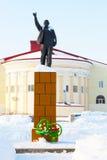 对列宁的纪念碑 库存照片