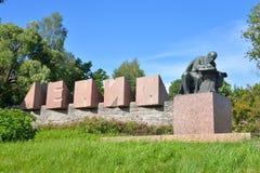对列宁的纪念碑 库存图片