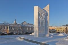 对十月革命和南北战争的英雄的纪念碑在沃洛格达州镇  图库摄影