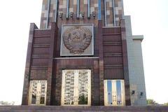 对博物馆纪念碑`的入口工作者和苏联的集体农庄的妇女` 免版税库存照片