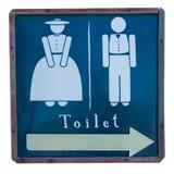 对卫生间的标志 免版税库存照片