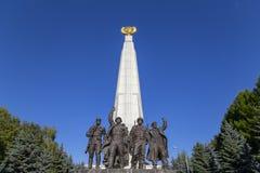 对反希特勒联合国家,胡同党羽的纪念碑在Poklonnaya小山的,莫斯科,俄罗斯胜利公园 免版税库存照片