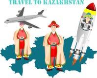 对哈萨克斯坦图表的旅行 免版税库存照片