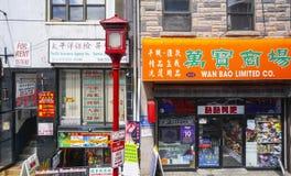 对唐人街的美好的门在费城-费城-宾夕法尼亚- 2017年4月6日 免版税库存照片