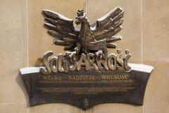 对团结工作者的纪念品-波兰 免版税图库摄影