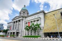 对国家肖像馆新加坡的主闸 图库摄影