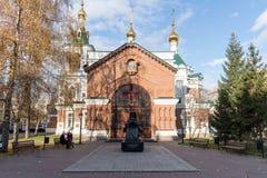 对圣在圣约翰寺庙的教区的前面卢卡Voyno-Yasenetsky的纪念碑在公众的先行者1890 图库摄影