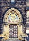 对圣皮特圣徒・彼得和圣保罗大教堂的进口  免版税图库摄影