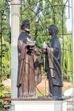 对圣Fevronia -壁炉边的赞助人王子的彼得和纪念碑 别尔哥罗德州 俄国 免版税库存照片