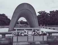 对在广岛,日本消灭的那些人的纪念碑 库存照片