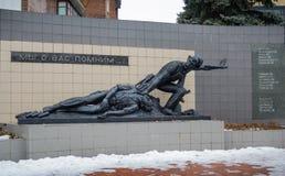 对在战争丧生的苏联士兵的一座纪念碑在阿富汗 免版税库存照片