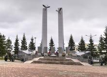 对在战争中下落的纪念碑 免版税图库摄影