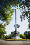 对在车臣死的战士的纪念碑 免版税库存图片