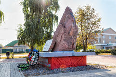 对在阿富汗丧生的战士的纪念碑 钓鱼者 俄国 免版税库存照片