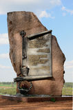 对在1812年死在别列津纳河横穿期间拿破仑的军队的法国士兵的纪念碑 库存图片