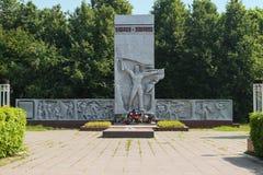 对在浴血奋斗下落的荣耀纪念碑伟大 库存照片