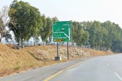 对城市的一个入口kalar kahar 免版税库存图片