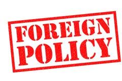 对外政策不加考虑表赞同的人 库存图片