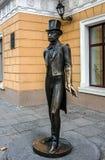 对大俄罗斯诗人普希金的纪念碑在傲德萨, Ukra 免版税库存图片