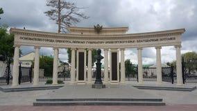 对奥伦堡的创建者的纪念碑 免版税库存照片