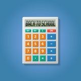 对学校计算器01的Ð'ack 库存照片