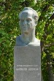 对宇航员宇航员胡同的阿列克谢列昂诺夫的纪念碑纪念碑的 库存照片
