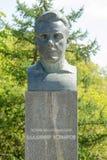 对宇航员弗拉基米尔・米哈伊洛维奇・科马洛夫的纪念碑宇航员胡同的纪念碑的 免版税库存图片