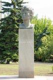 对宇航员瓦莲京娜・捷列什科娃的纪念碑宇航员胡同的纪念碑的 库存图片
