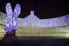 对家园的梅里达尤加坦纪念碑 免版税库存照片