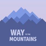 对山的方式 免版税库存图片