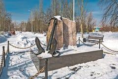 对市的水手的一座纪念碑Berdsk 西伯利亚,俄国 免版税图库摄影
