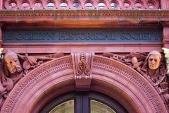 对布鲁克林历史协会的入口方式 库存图片