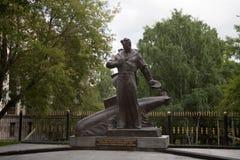 对库尔斯克核潜艇乘员组的纪念品在莫斯科21 07 2017年 免版税库存图片