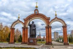 对弗拉基米尔王子的纪念碑 免版税库存图片