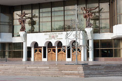 对戏曲剧院的入口 库存图片
