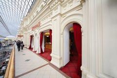 对戏院的入口在胶 免版税库存照片