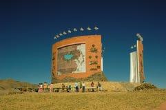 对成吉思汗记忆的纪念碑karakorum的 免版税库存图片