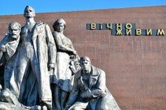 对战俘的第二次世界大战纪念碑 库存照片