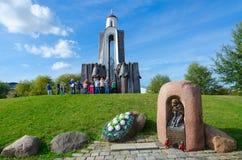 对战士国际主义者的纪念碑在泪花海岛,米斯克上 库存图片