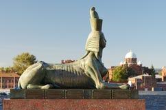 对抑制的受害者的纪念碑 库存图片
