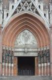 对拉普拉塔大教堂的入口  免版税图库摄影