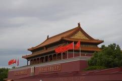 对故宫的入口,北京 免版税库存图片
