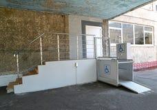 对教学楼的入口装备残疾人的电梯 免版税库存照片