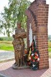 对斯大林格勒的母亲和孩子的纪念碑 库存图片