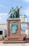 对新罗西斯克的创建者的纪念碑 俄国 图库摄影