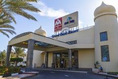 对旅馆盛大绿洲手段的入口 免版税图库摄影